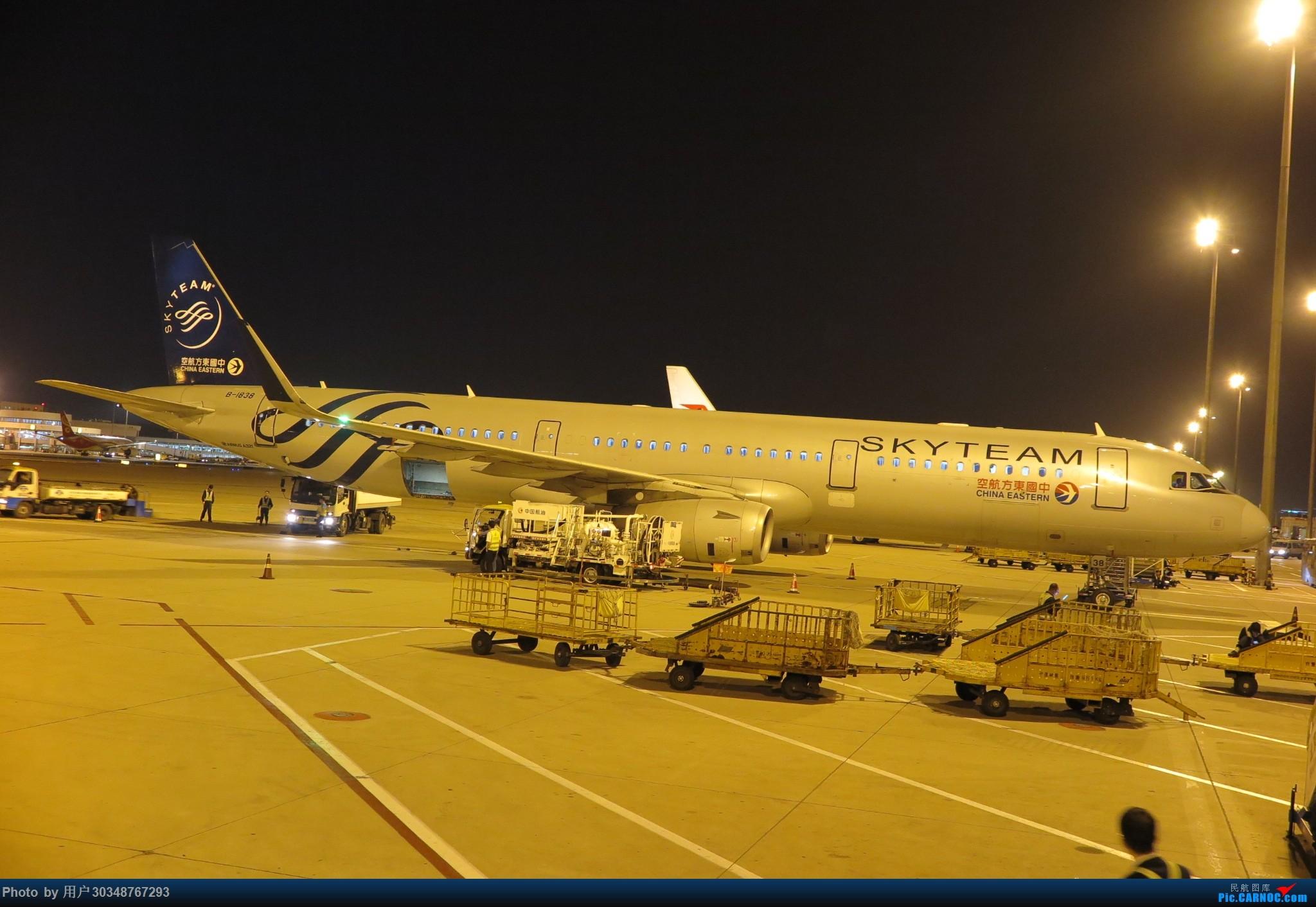 Re:[原创]PEK夜拍 AIRBUS A321-200 B-1838 中国北京首都国际机场