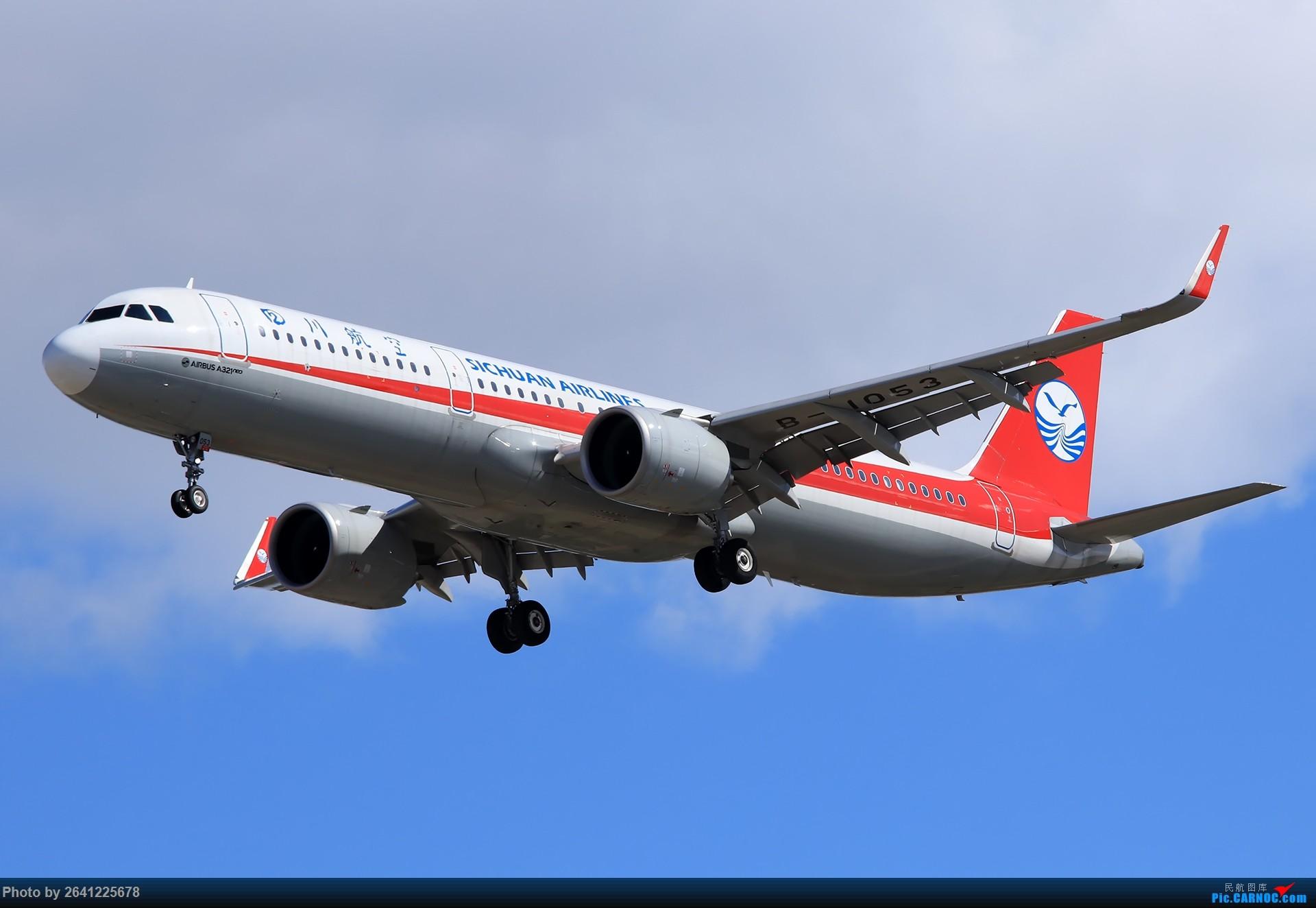 Re:[原创]库存集锦 AIRBUS A321NEO B-1053 中国北京首都国际机场
