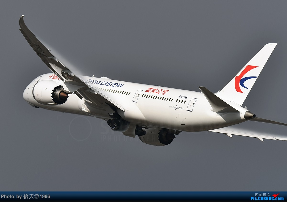 [原创]【信天游1966的影像】东航云南公司梦想飞机B-206K首飞 BOEING 787-9 B-206K