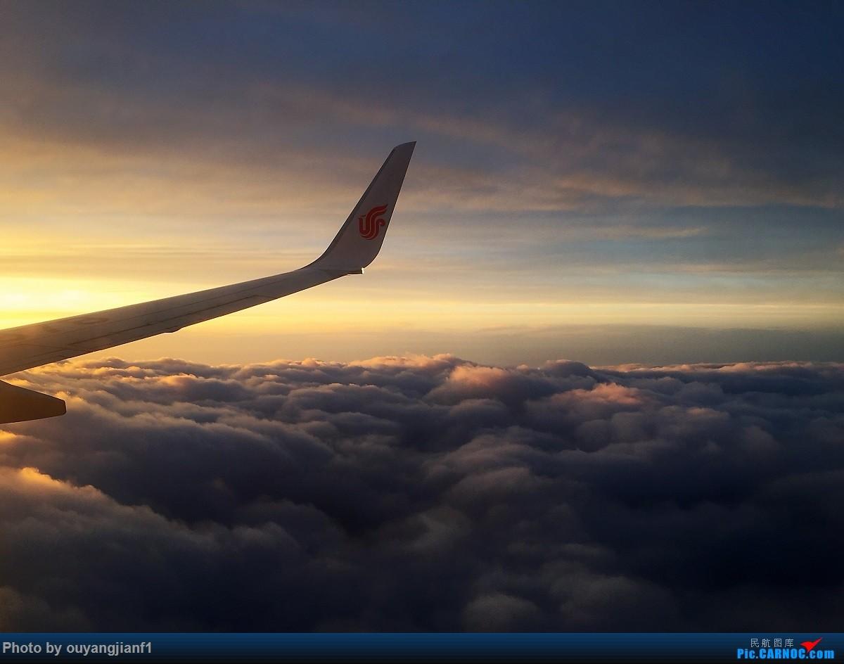 又是好久没来坛子了,发几篇2018年的飞行游记纪念一下吧...第一篇:北京-胡志明市-吉隆坡-雅加达-北京的东南亚之旅 BOEING 737-800 B-1978 空中