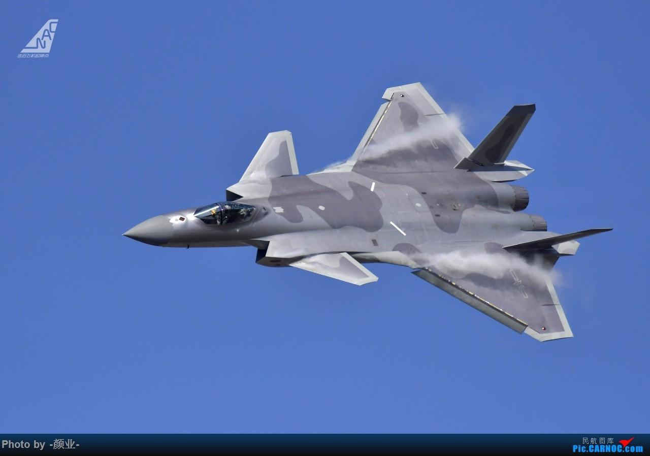 Re:[原创]走近飞机起降点(无尽创意) J-20  中国珠海金湾机场