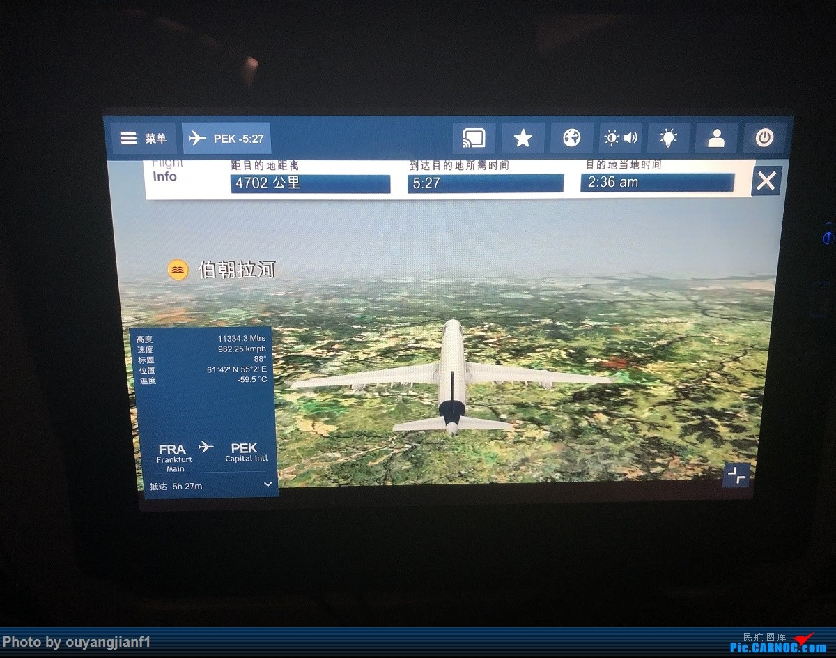 又是好久没来坛子了,发几篇2018年的飞行游记纪念一下吧....第一篇,环球飞行之旅:北京-纽瓦克-波哥大-麦德林-巴拿马城-墨西哥城-法兰克福-北京 AIRBUS A340-600 AIHC 德国法兰克福机场