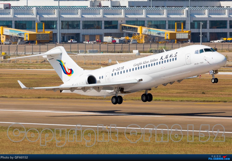 Re:[原创]这三百块花得太值了 ARJ21-700 B-001R 珠海金湾国际机场