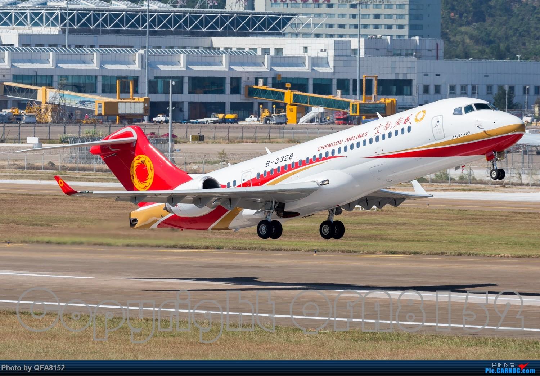 Re:[原创]这三百块花得太值了 ARJ21-700 B-3328 珠海金湾国际机场
