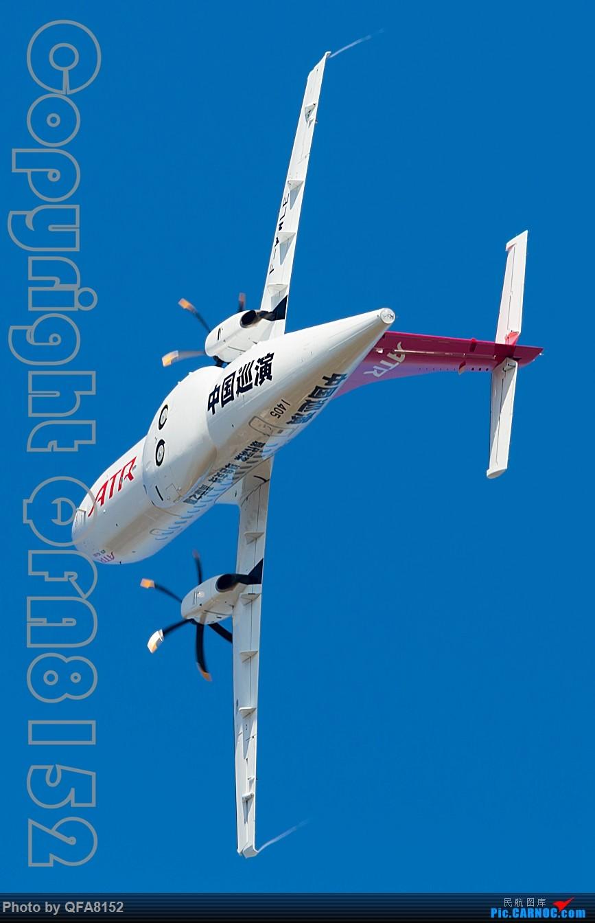 Re:[原创]这三百块花得太值了 ATR 42-600 F-WWLE 珠海金湾国际机场