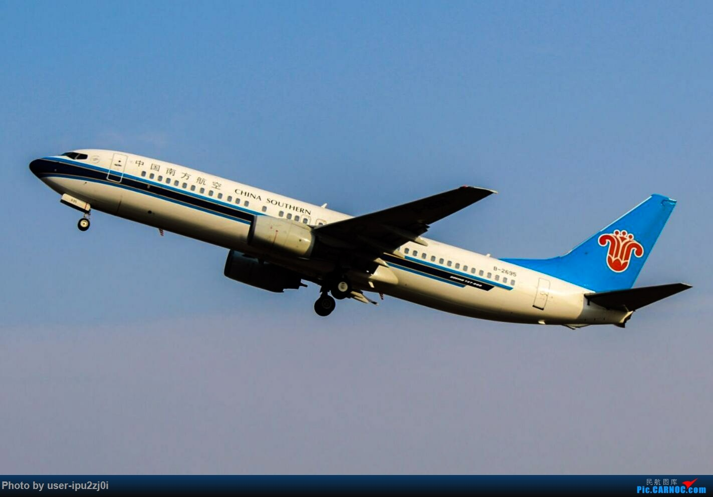 [原创]飞机737800 B737-800  湖北省襄阳市刘集机场