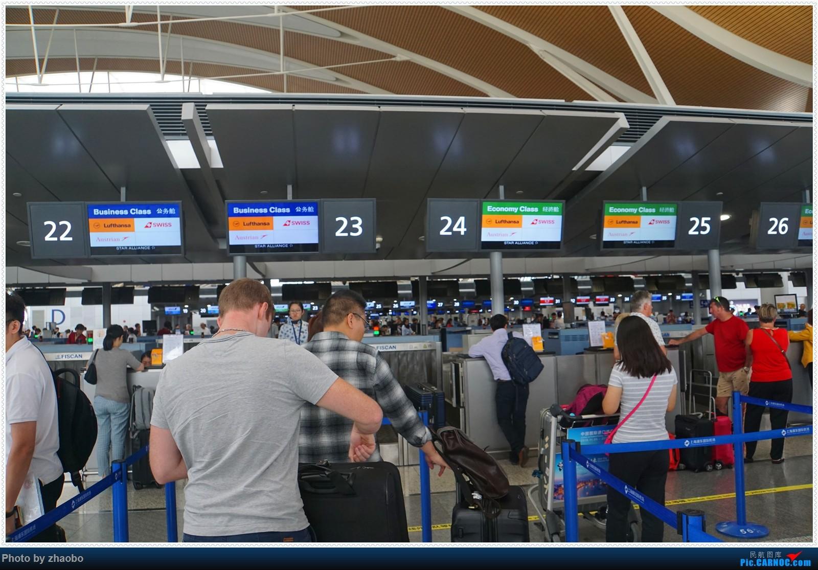 [原创]从南到北游英伦-我的星空之旅,汉莎航空初体验和一点不输给欧洲列强的国航 AIRBUS A330-200