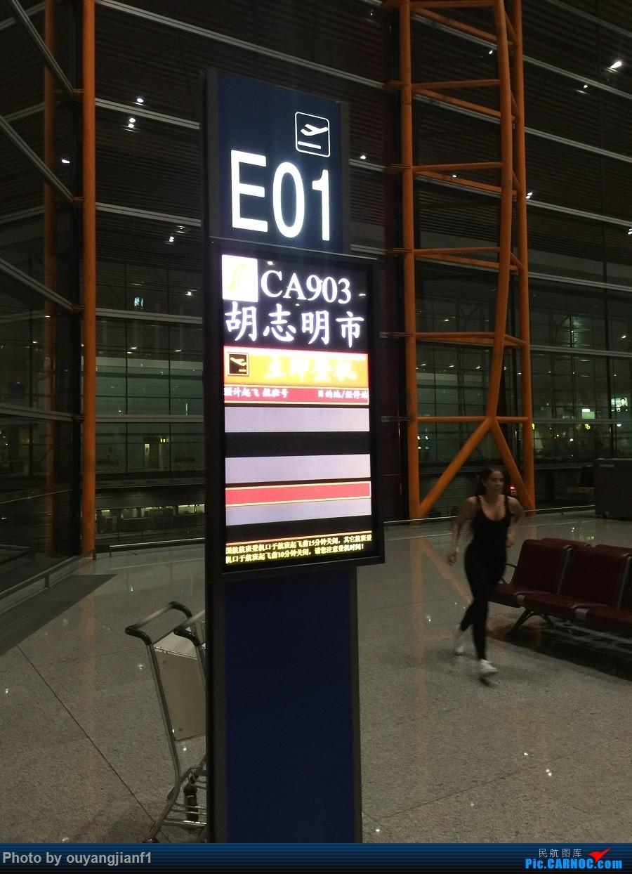 又是好久没来坛子了,发几篇2018年的飞行游记纪念一下吧...第二篇:北京-胡志明市-吉隆坡-雅加达-北京的东南亚之旅    中国北京首都国际机场