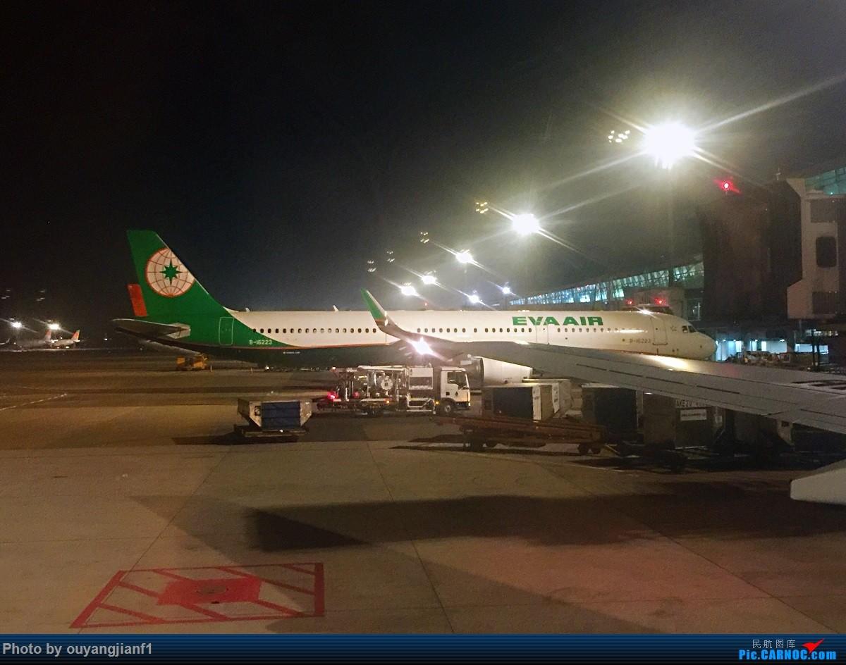 又是好久没来坛子了,发几篇2018年的飞行游记纪念一下吧...第二篇:北京-胡志明市-吉隆坡-雅加达-北京的东南亚之旅 AIRBUS A321-200 B-16223 越南胡志明市新山一国际机场