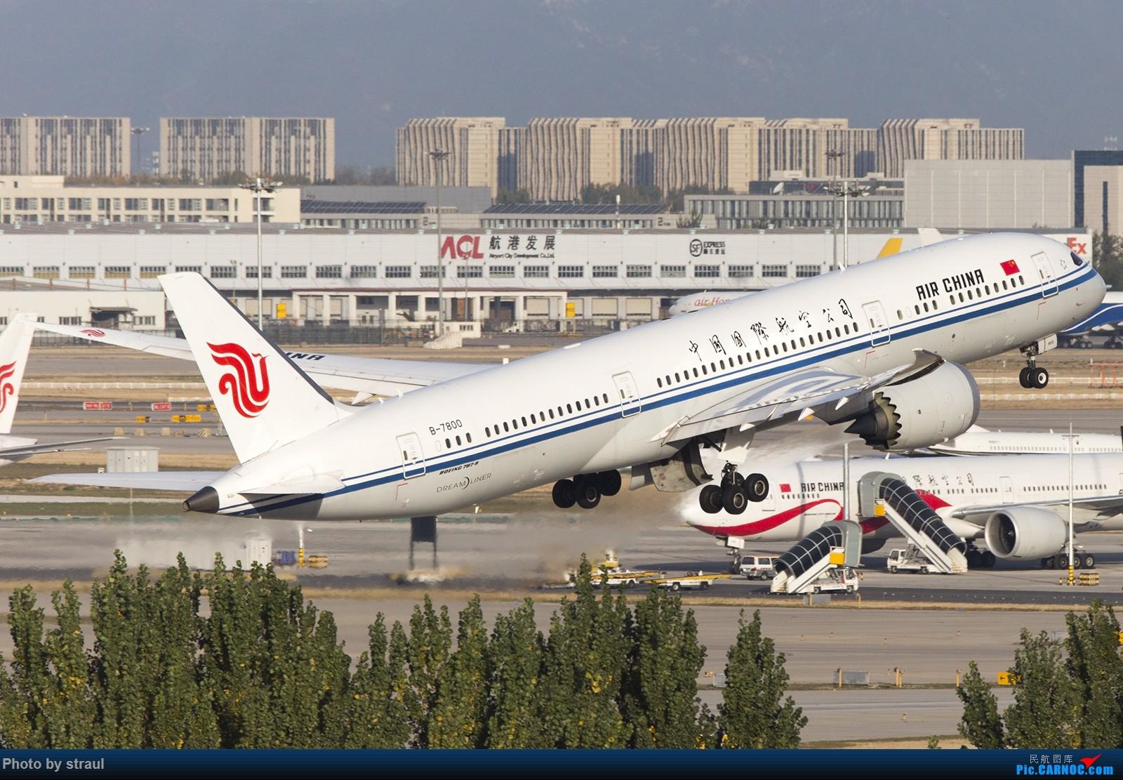[原创]「多图多机」国航 01 起飞一组 BOEING 787-9 B-7800 中国北京首都国际机场