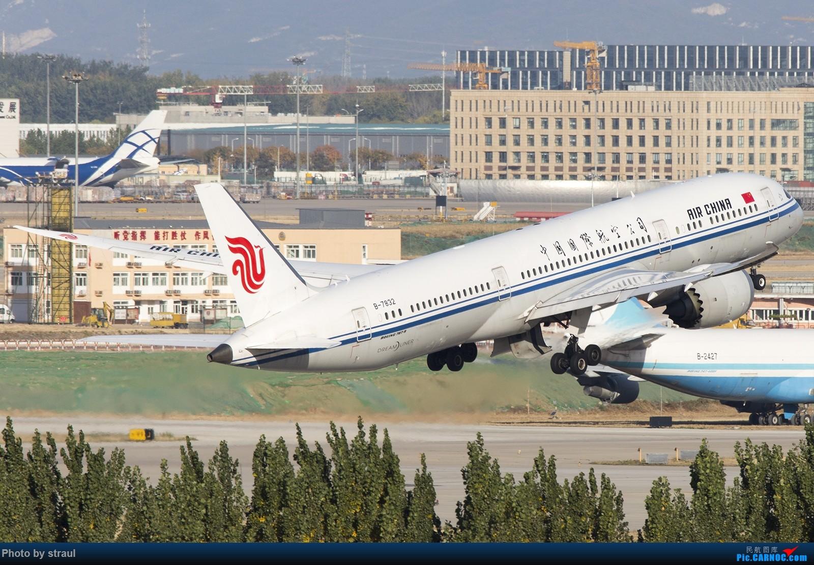 Re:[原创]「多图多机」国航 01 起飞一组 BOEING 787-9 B-7832 中国北京首都国际机场
