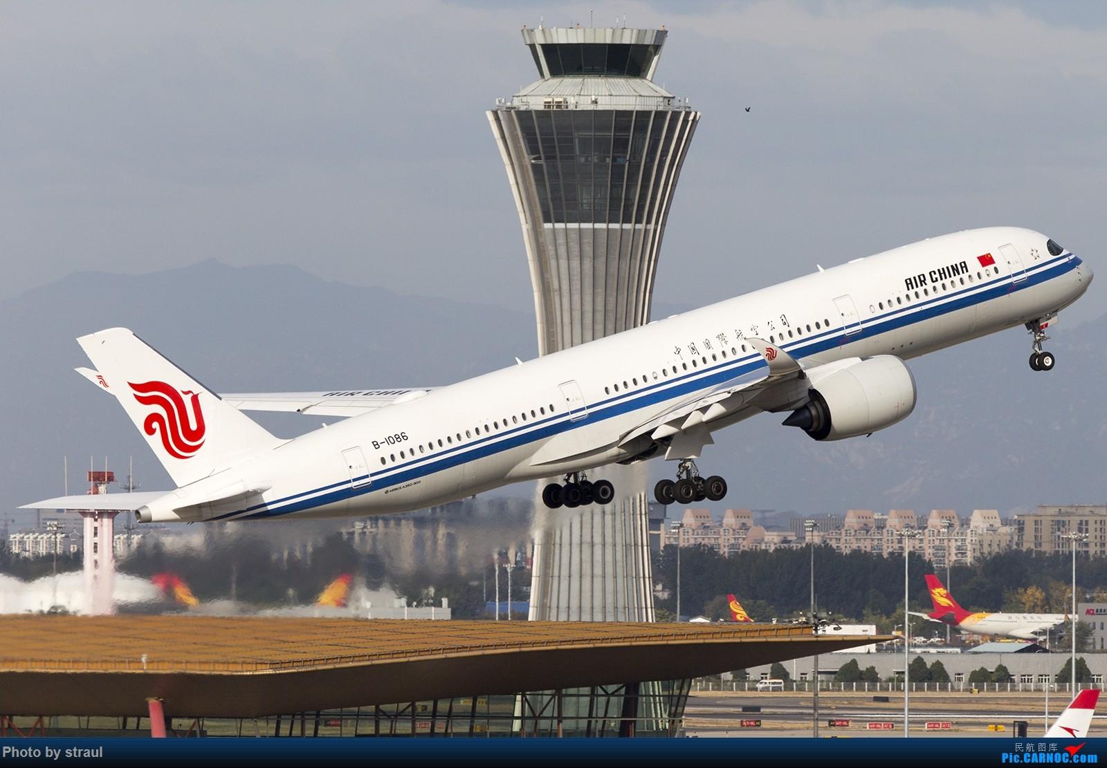 Re:[原创]「多图多机」国航 01 起飞一组 AIRBUS A350-900 B-1086 中国北京首都国际机场