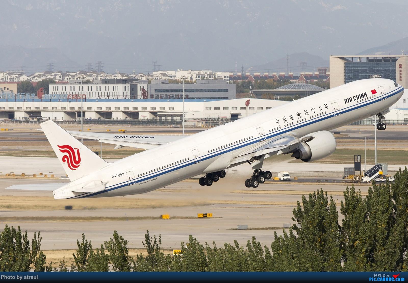 Re:[原创]「多图多机」国航 01 起飞一组 BOEING 777-300ER B-7952 中国北京首都国际机场