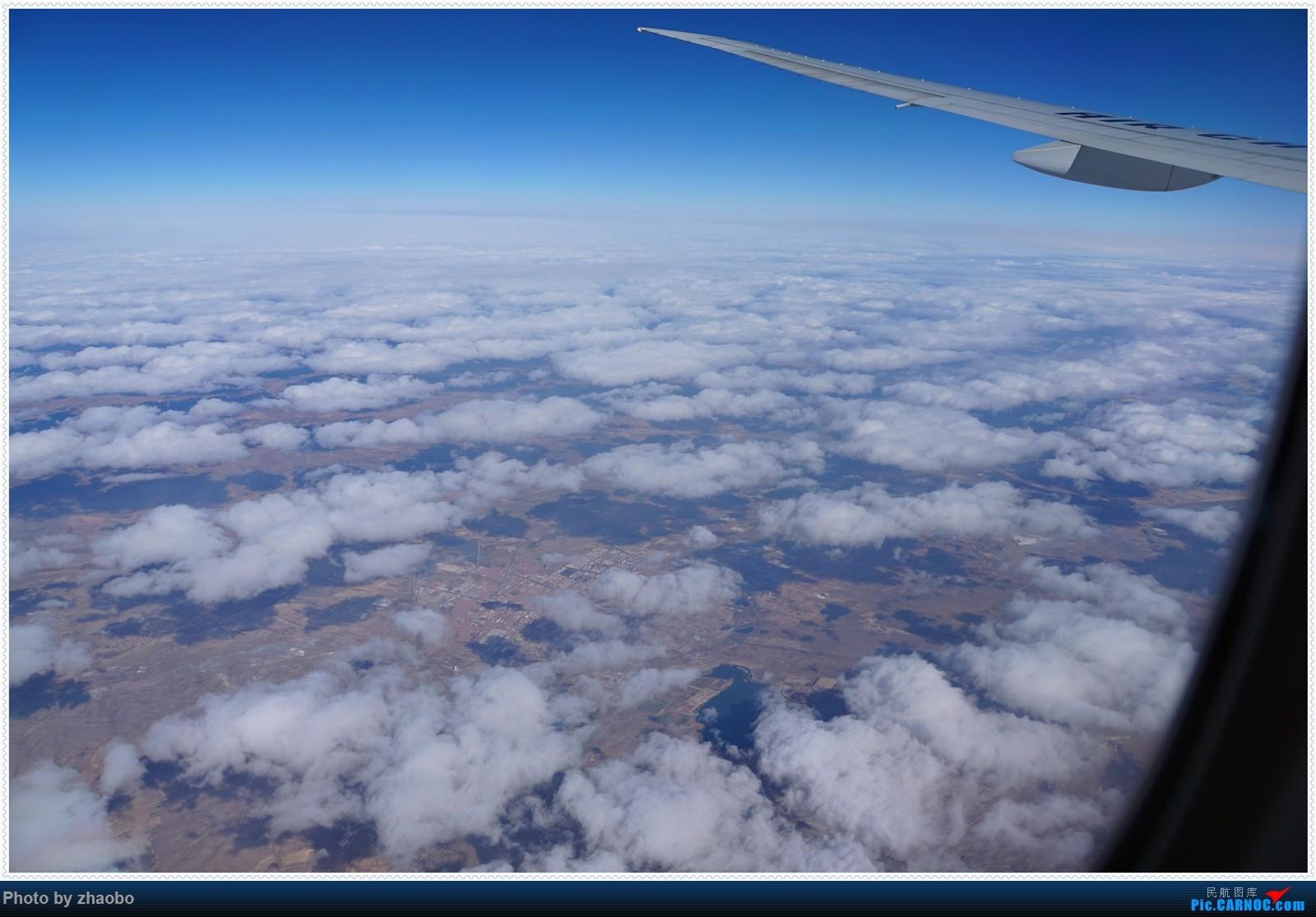 Re:[原创]从南到北游英伦-我的星空之旅,汉莎航空初体验和一点不输给欧洲列强的国航