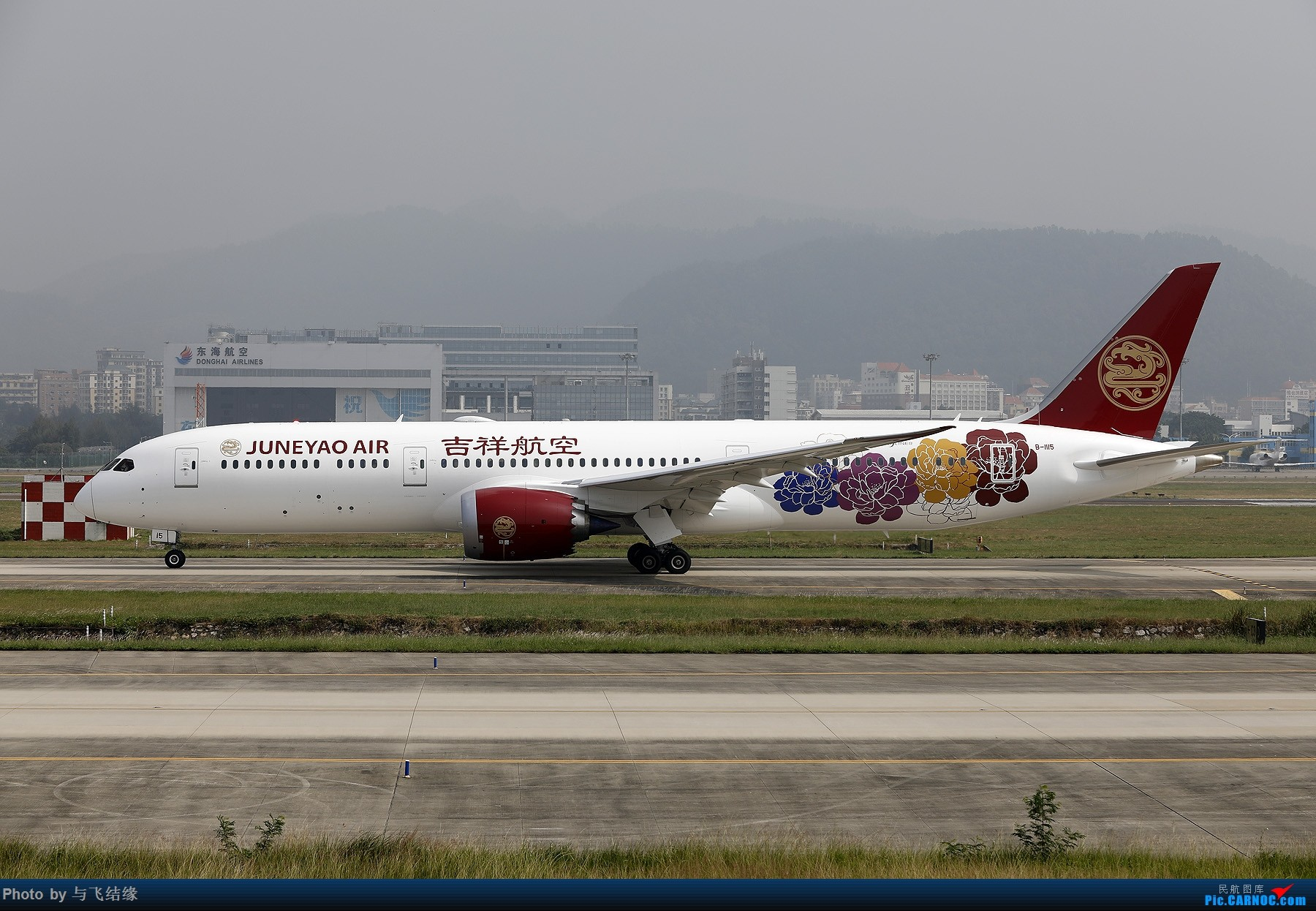 Re:上海吉祥航空波音 787-9,B-1115在深圳宝安机场地面滑行中。 BOEING 787-9 B-1115 中国深圳宝安国际机场