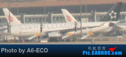 Re:[原创]大家双十一都du'o了什么?我在pek拍机 AIRBUS A330-200 B-6076 中国北京首都国际机场