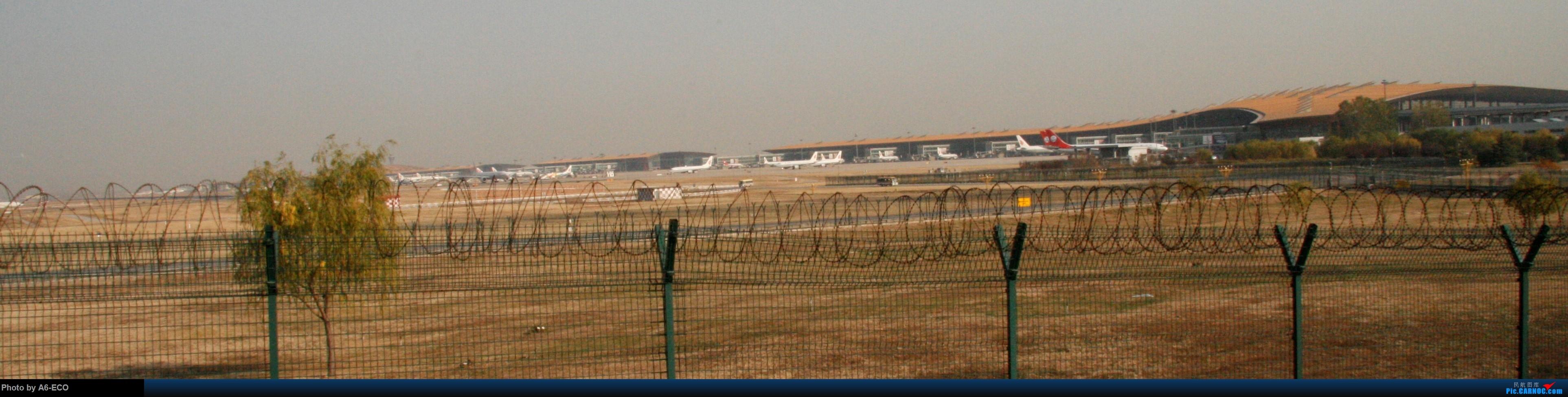 Re:[原创]大家双十一都du'o了什么?我在pek拍机    中国北京首都国际机场