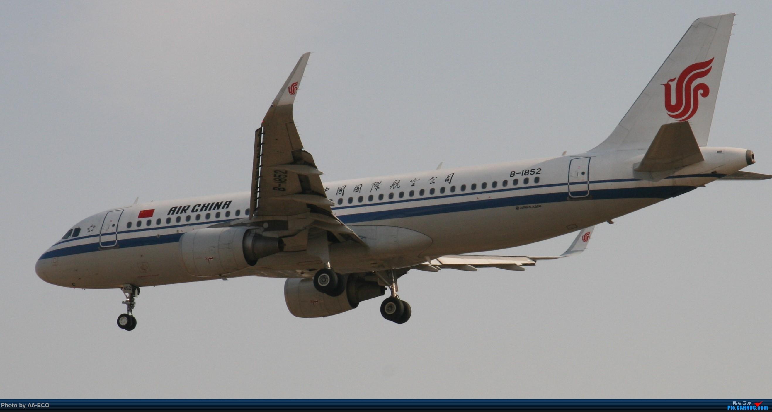 Re:大家双十一都du'o了什么?我在pek拍机 AIRBUS A320-200 B-1852 中国北京首都国际机场