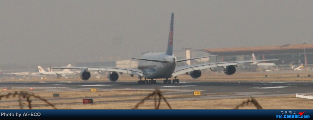 Re:[原创]大家双十一都du'o了什么?我在pek拍机 AIRBUS A380 B-6136 中国北京首都国际机场