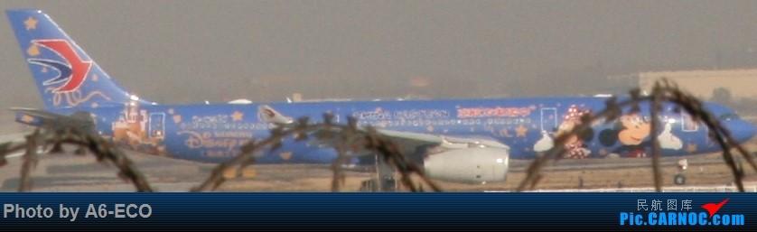 Re:[原创]大家双十一都du'o了什么?我在pek拍机 AIRBUS A330-300 B-6507 中国北京首都国际机场