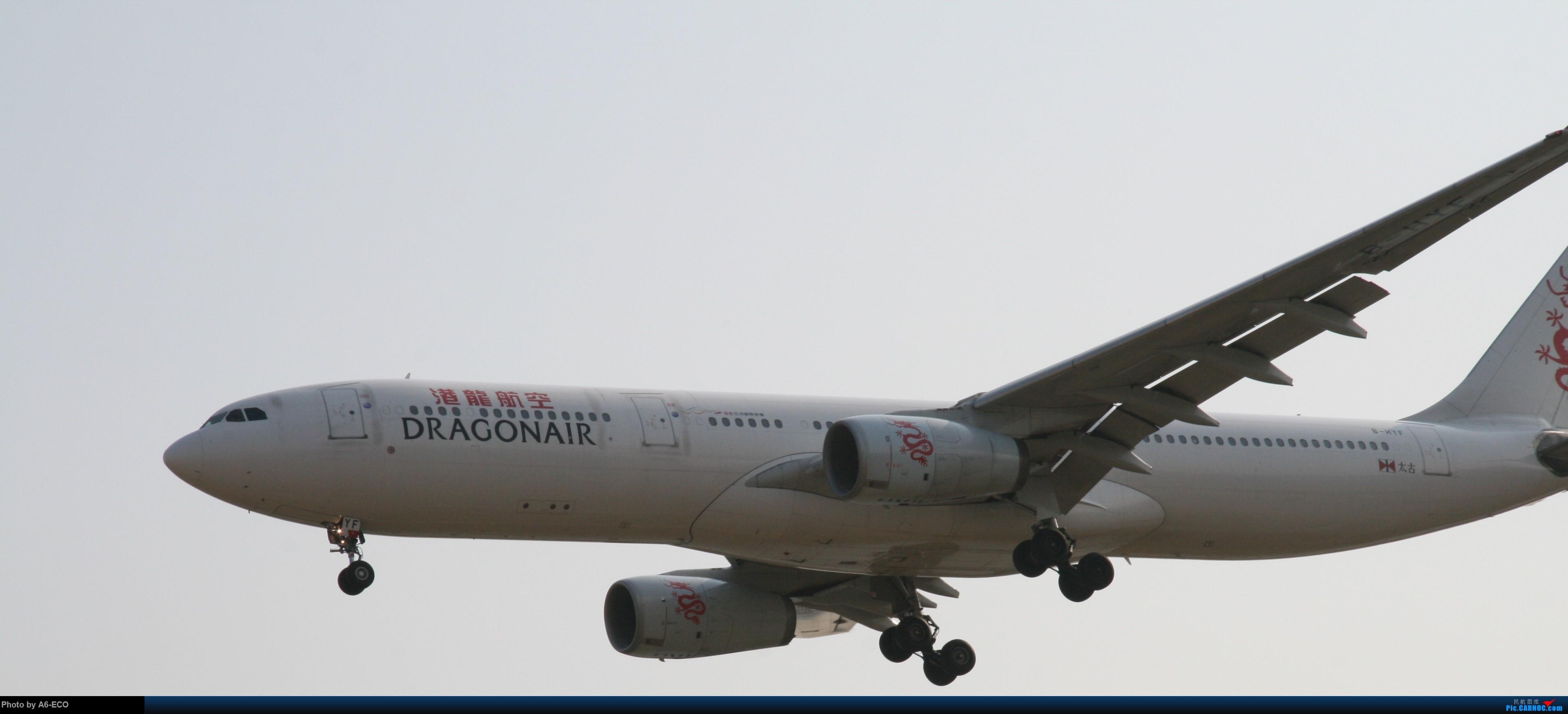 Re:[原创]大家双十一都du'o了什么?我在pek拍机 AIRBUS A330-300 B-HYF 中国北京首都国际机场