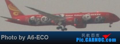 Re:[原创]大家双十一都du'o了什么?我在pek拍机 BOEING 787-9 B-6998 中国北京首都国际机场