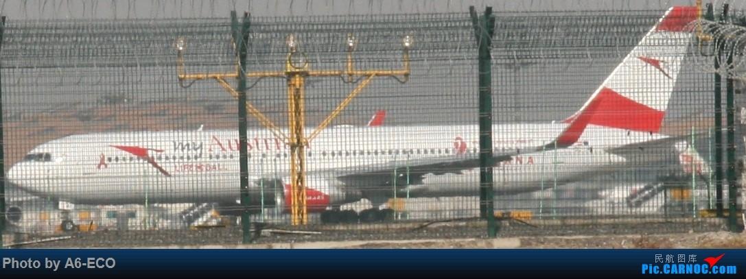 Re:[原创]大家双十一都du'o了什么?我在pek拍机 767DREAMLINER 未知 中国北京首都国际机场