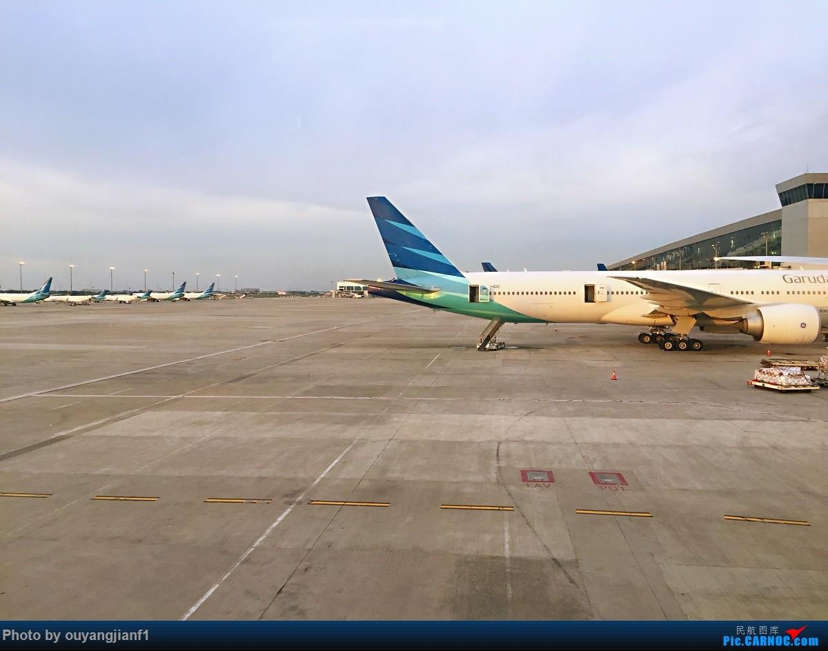 又是好久没来坛子了,发几篇2018年的飞行游记纪念一下吧...第二篇:北京-胡志明市-吉隆坡-雅加达-北京的东南亚之旅 BOEING 777-300ER PK-GIC 印度尼西亚雅加达苏加诺-哈达国际机场