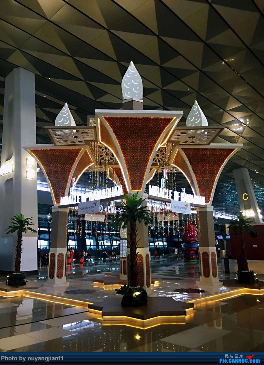 又是好久没来坛子了,发几篇2018年的飞行游记纪念一下吧...第二篇:北京-胡志明市-吉隆坡-雅加达-北京的东南亚之旅    印度尼西亚雅加达苏加诺-哈达国际机场