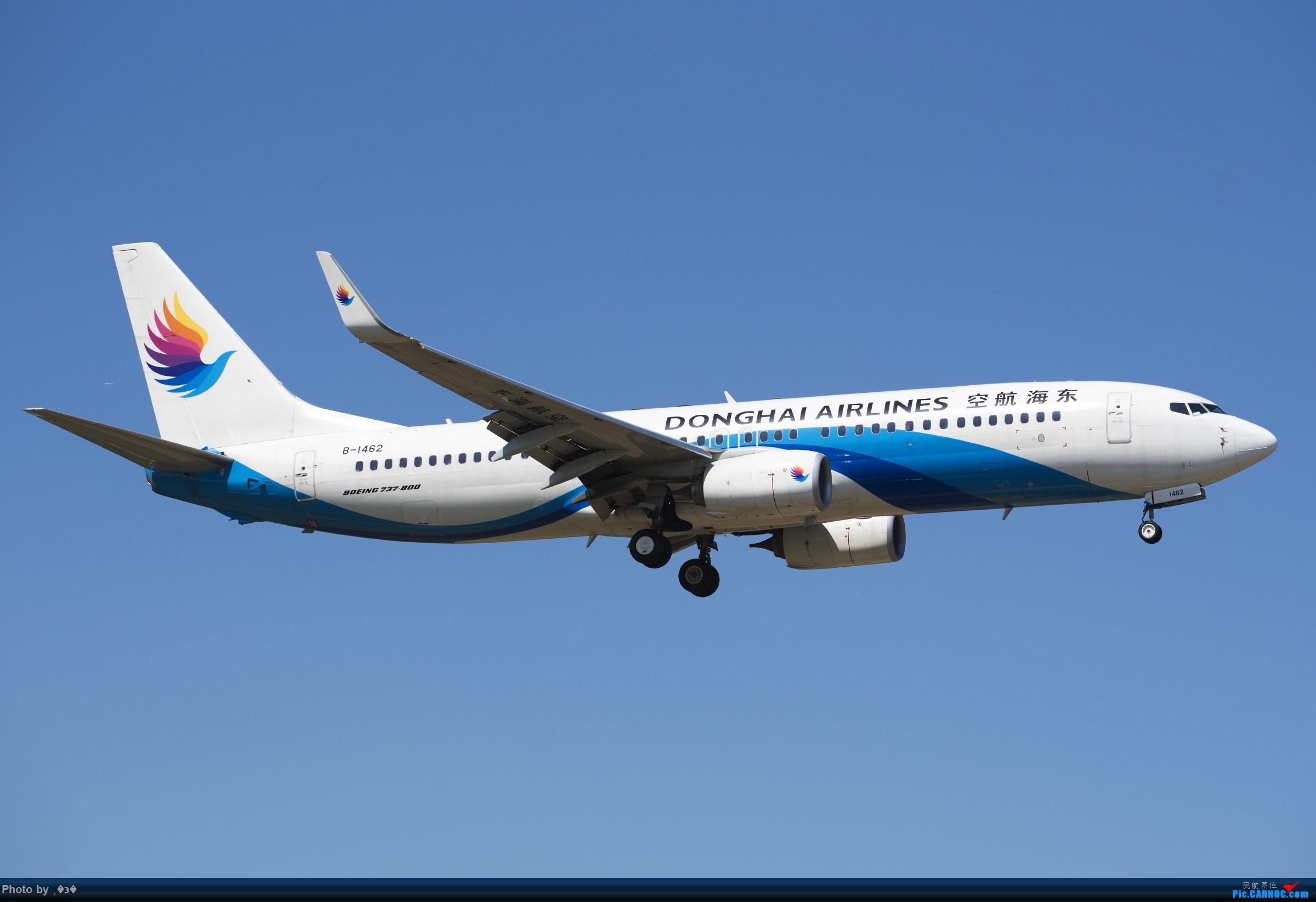 [原创]【徘徊在HGH的丝瓜】瓜哥又出来冒泡了,发个737,热烈庆祝瓜哥稀里糊涂的降成380了 BOEING 737-800 B-1462 中国杭州萧山国际机场