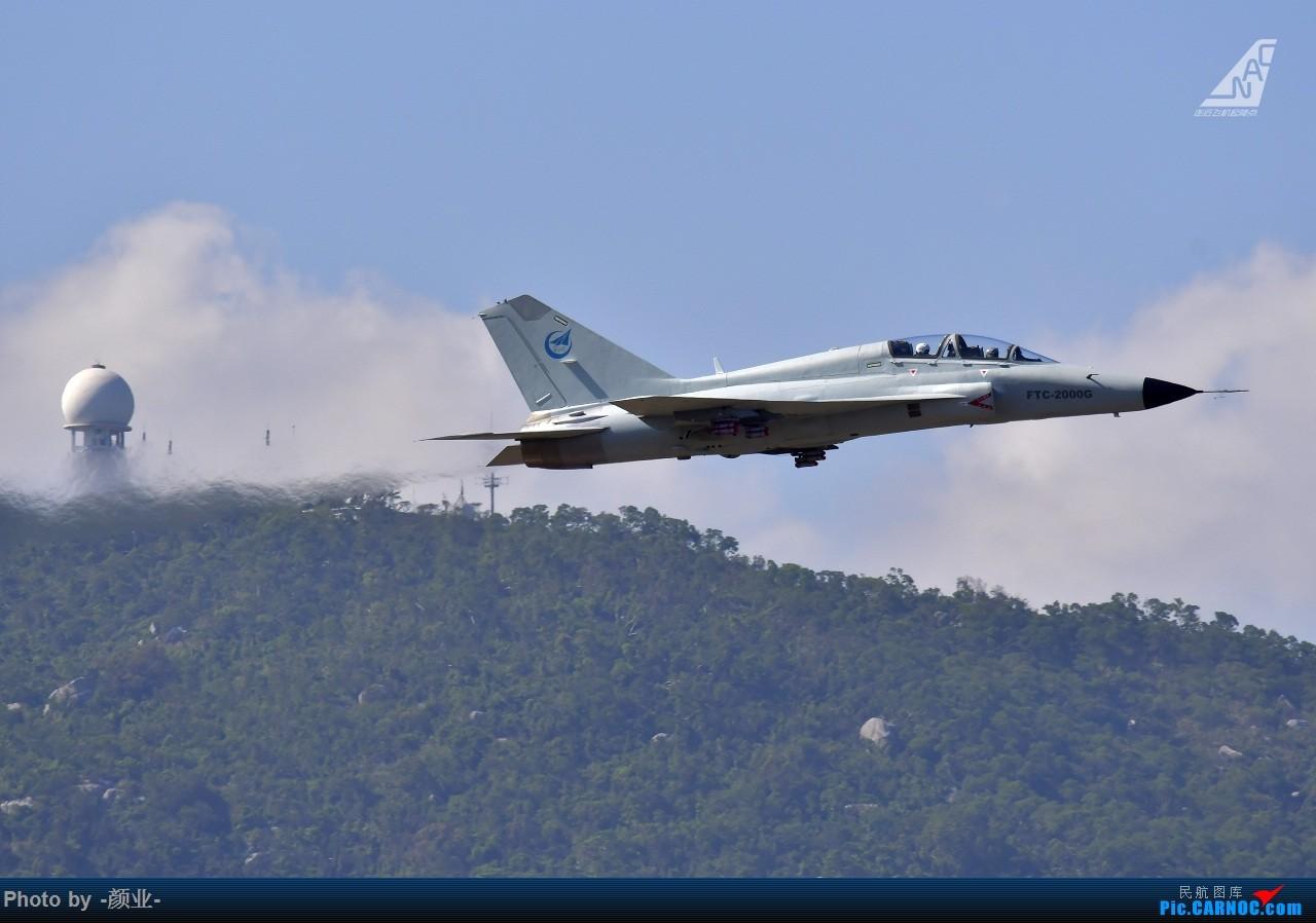 Re:[原创]走近飞机起降点(无尽创意) FTC-2000G  中国珠海金湾机场