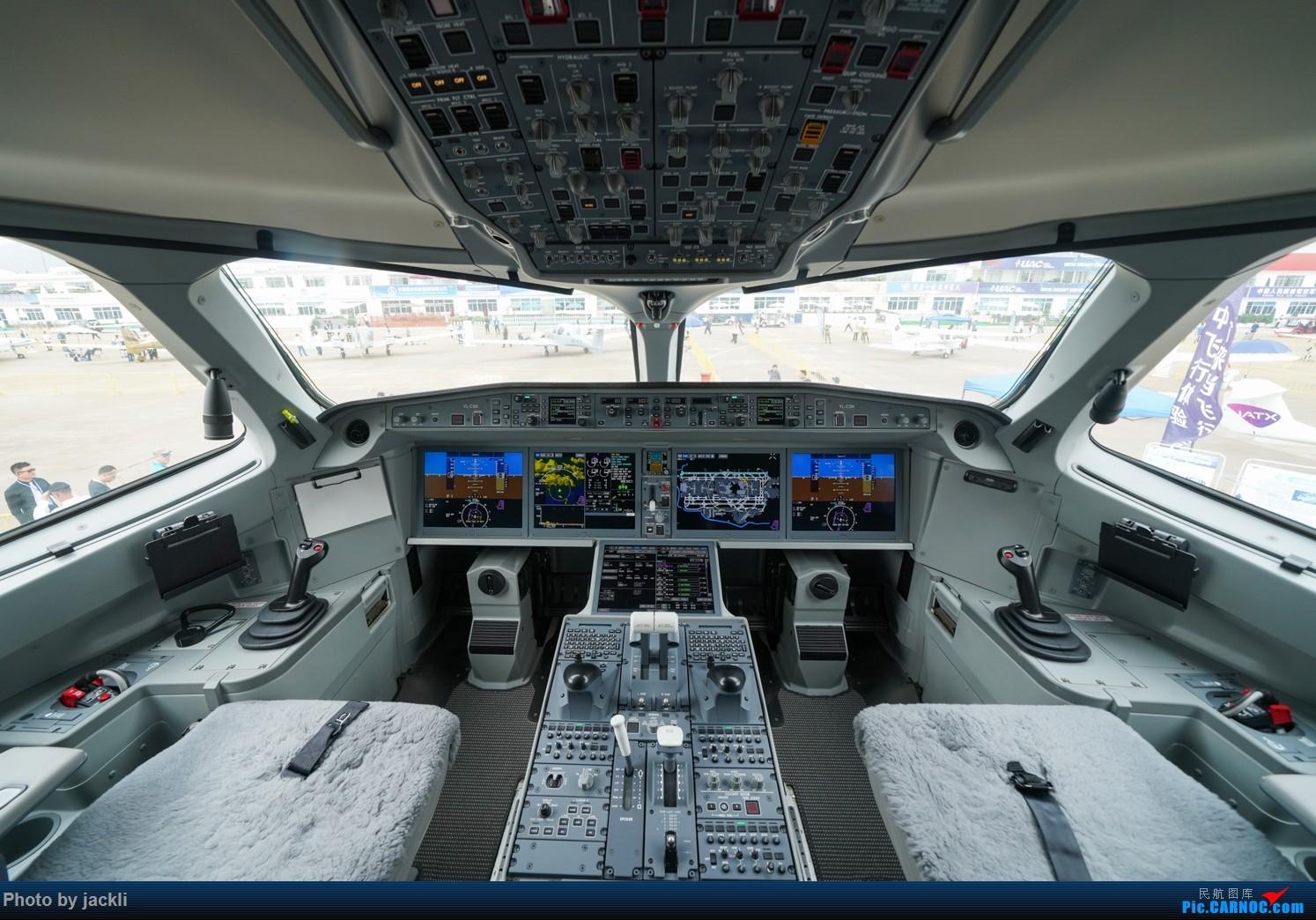 Re:[原创]【JackLi珠海航展】A220与E190-E2初体验~ AIRBUS A220-300 YL-CSK 中国珠海金湾机场