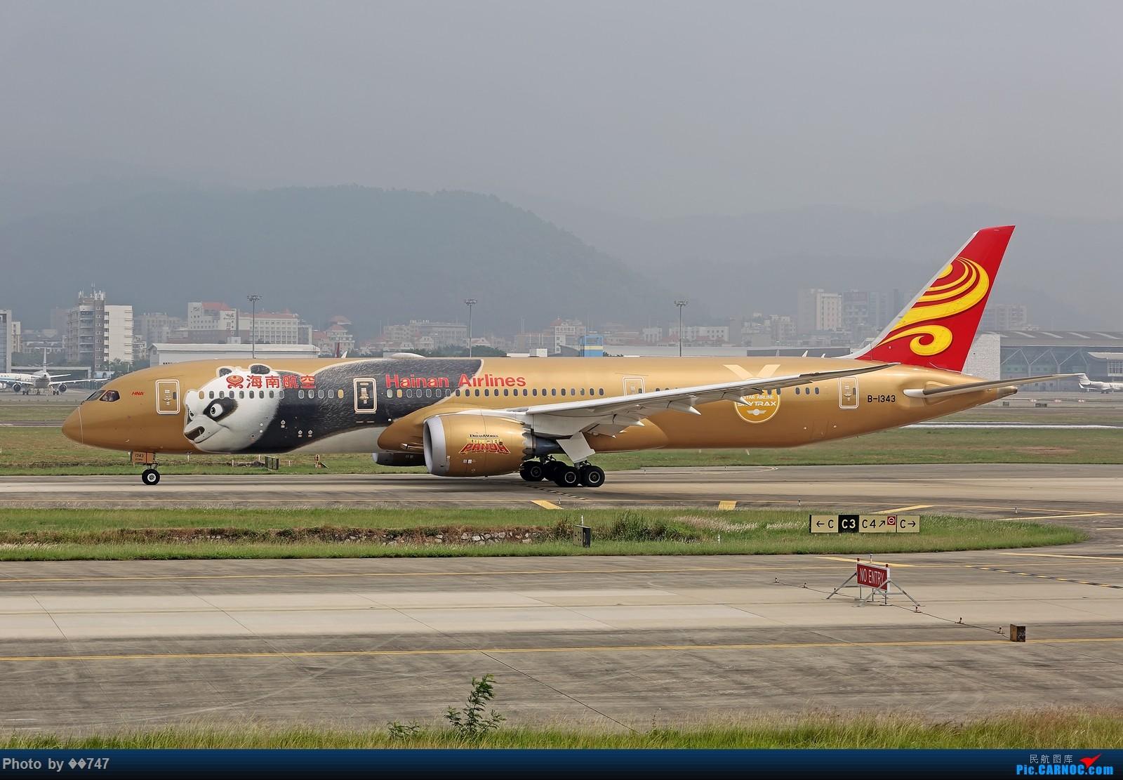 Re:珠海航展归来,在深圳机场转机回京利用半天时间拍机。 BOEING 787-9 B-1343 中国深圳宝安国际机场