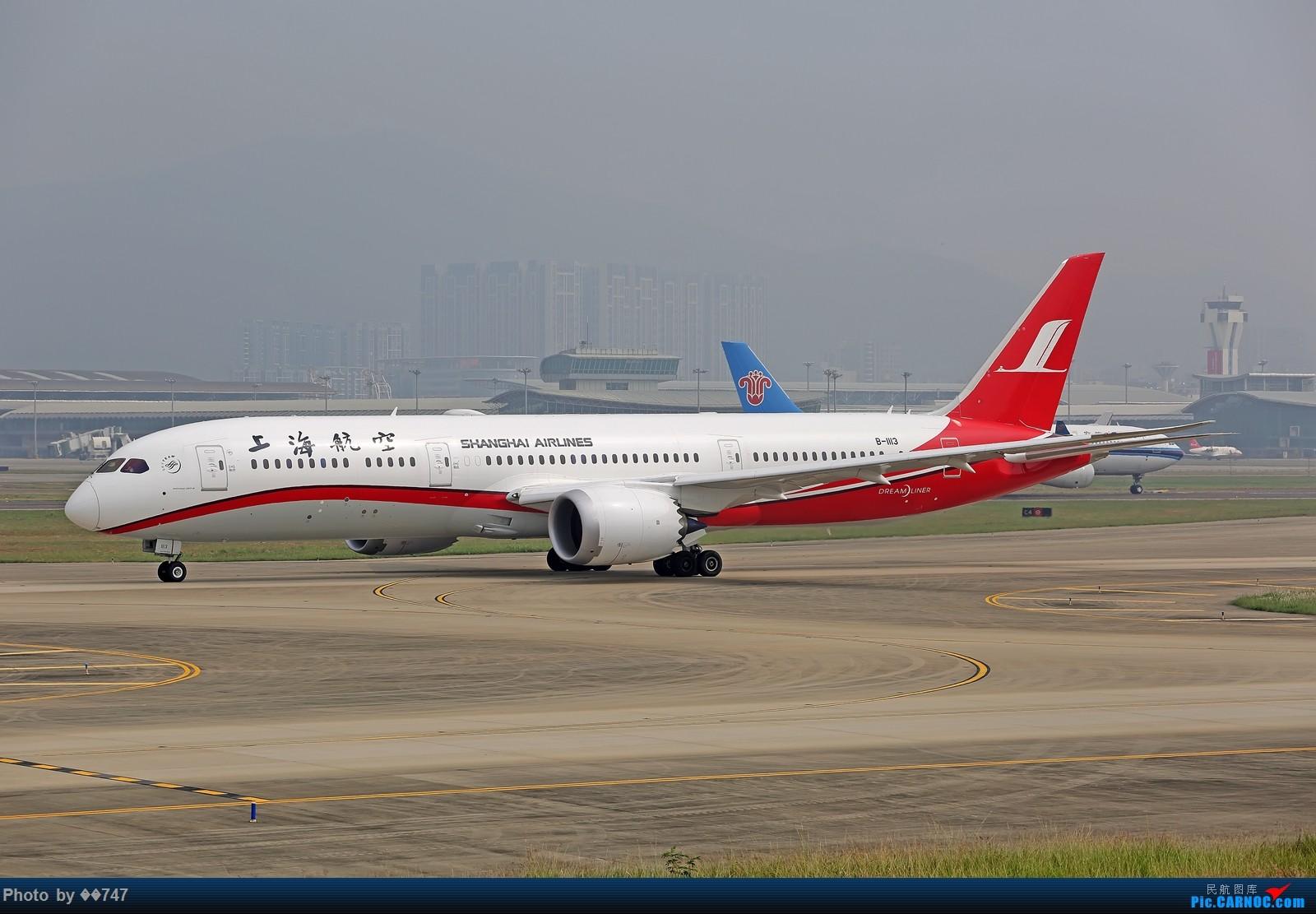 Re:珠海航展归来,在深圳机场转机回京利用半天时间拍机。 BOEING 787-9 B-1113 中国深圳宝安国际机场