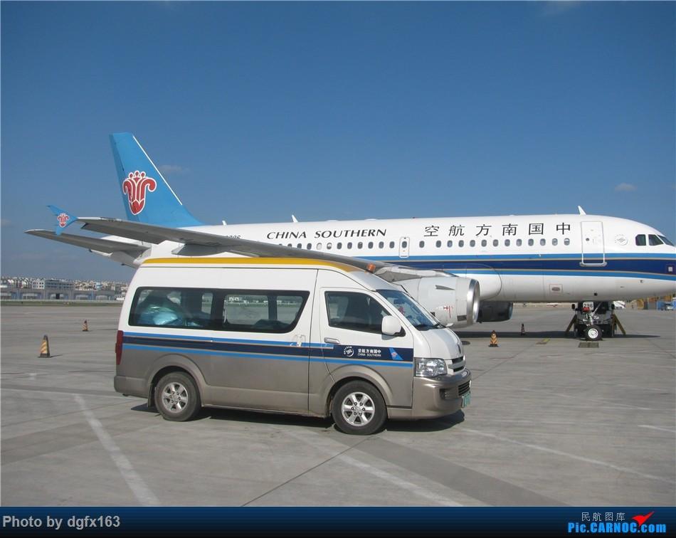 Re:[原创]【dgfx163的游记(30)】中国南方航空 A320-232 CZ6322 广州CAN-大连DLC 南航退盟前的最后一次体验 系列游记第六集 南航精品国内线 AIRBUS A319-100 B-2296 中国大连国际机场