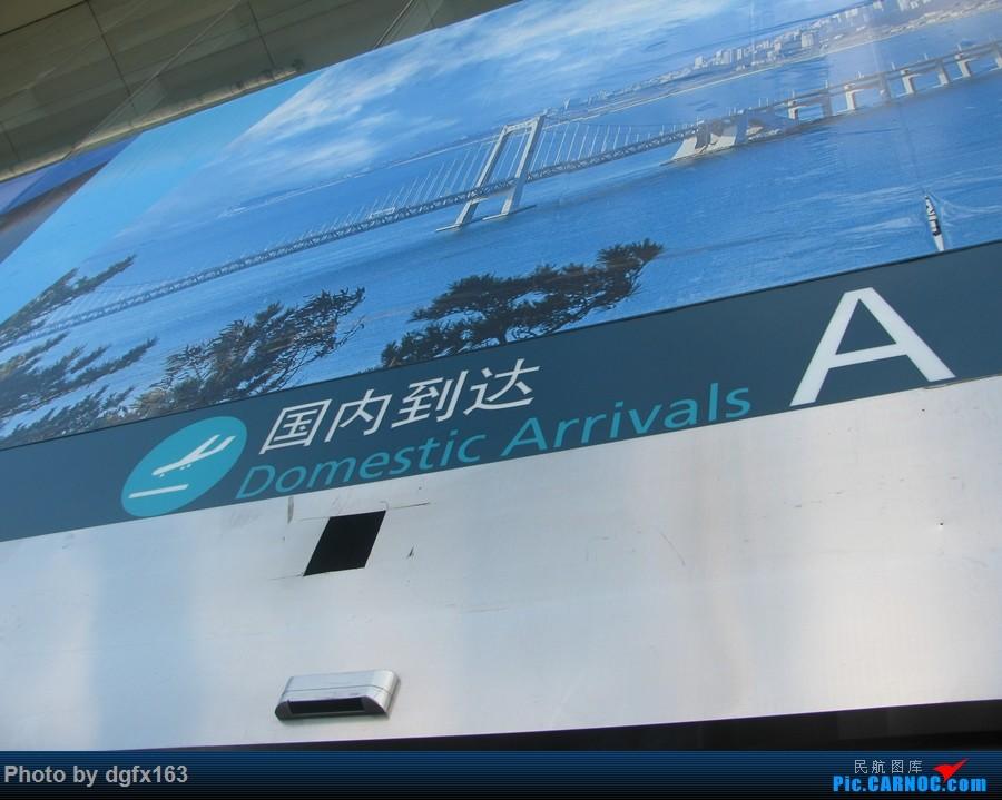 Re:[原创]【dgfx163的游记(30)】中国南方航空 A320-232 CZ6322 广州CAN-大连DLC 南航退盟前的最后一次体验 系列第六集 南航精品国内线
