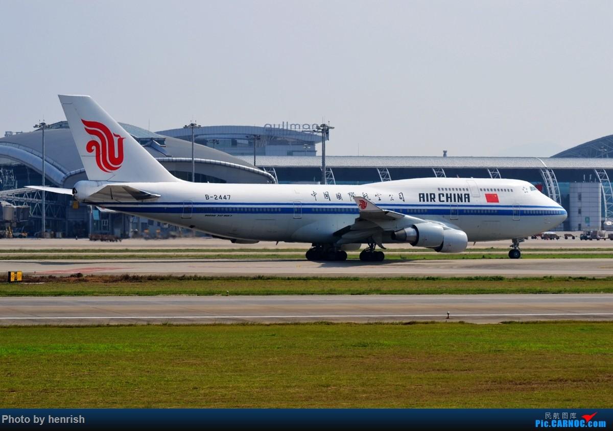 [原创]【肥威的CAN】11月22日,thanksgiving day与发发老司机及Simon弟西跑土堆拍机!【 广东青少年拍机小队】【广州,你好!】 BOEING 747-400 B-2447 中国广州白云国际机场