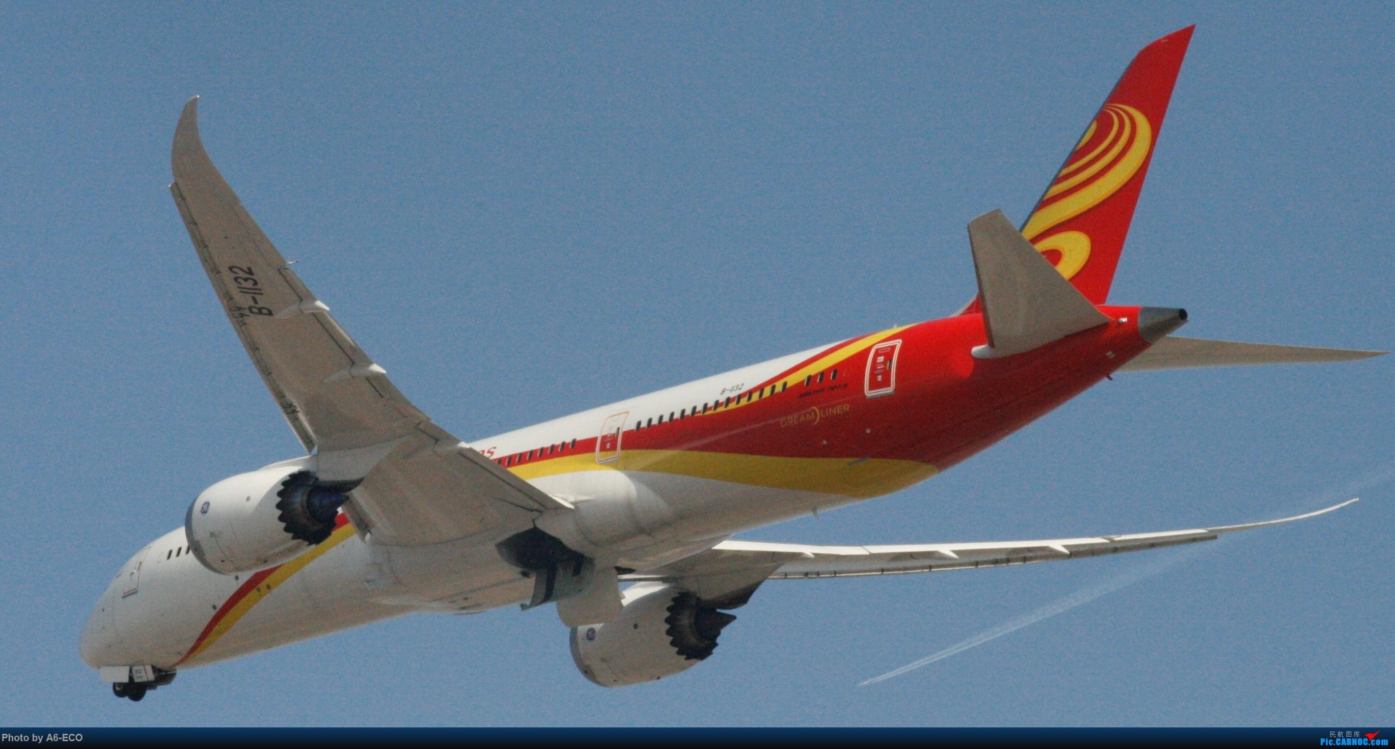 Re:[原创]今天运气极好,云南孔雀,B-1070,2个菜航邮戳,泡菜航彩绘,东航邮戳...... BOEING 787-9 B-1132 中国北京首都国际机场