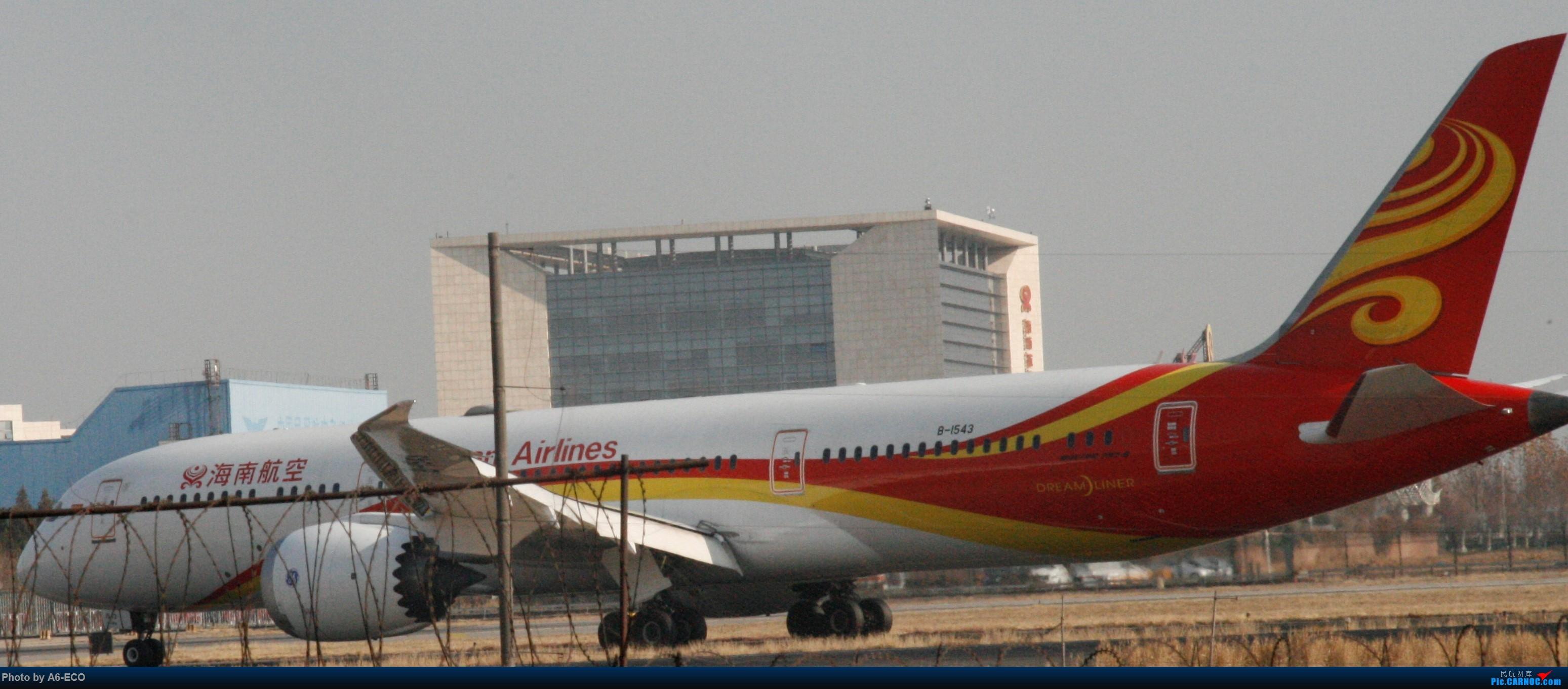 Re:[原创]今天运气极好,云南孔雀,B-1070,2个菜航邮戳,泡菜航彩绘,东航邮戳...... BOEING 787-9 B-1543 中国北京首都国际机场