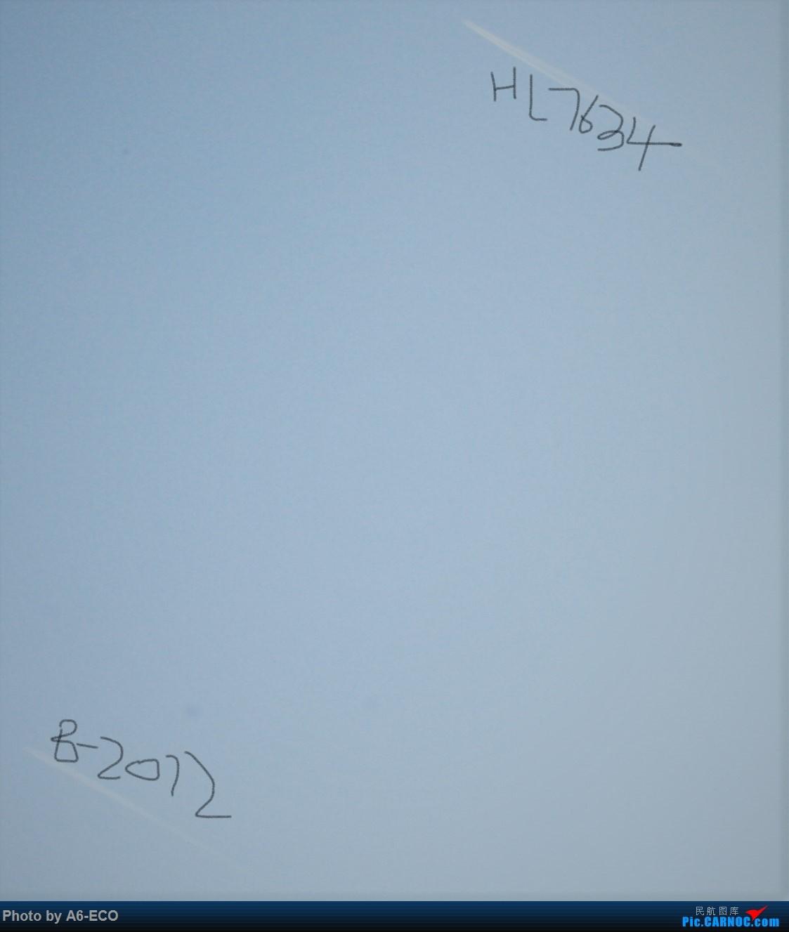 Re:[原创]今天运气极好,云南孔雀,B-1070,2个菜航邮戳,泡菜航彩绘,东航邮戳......