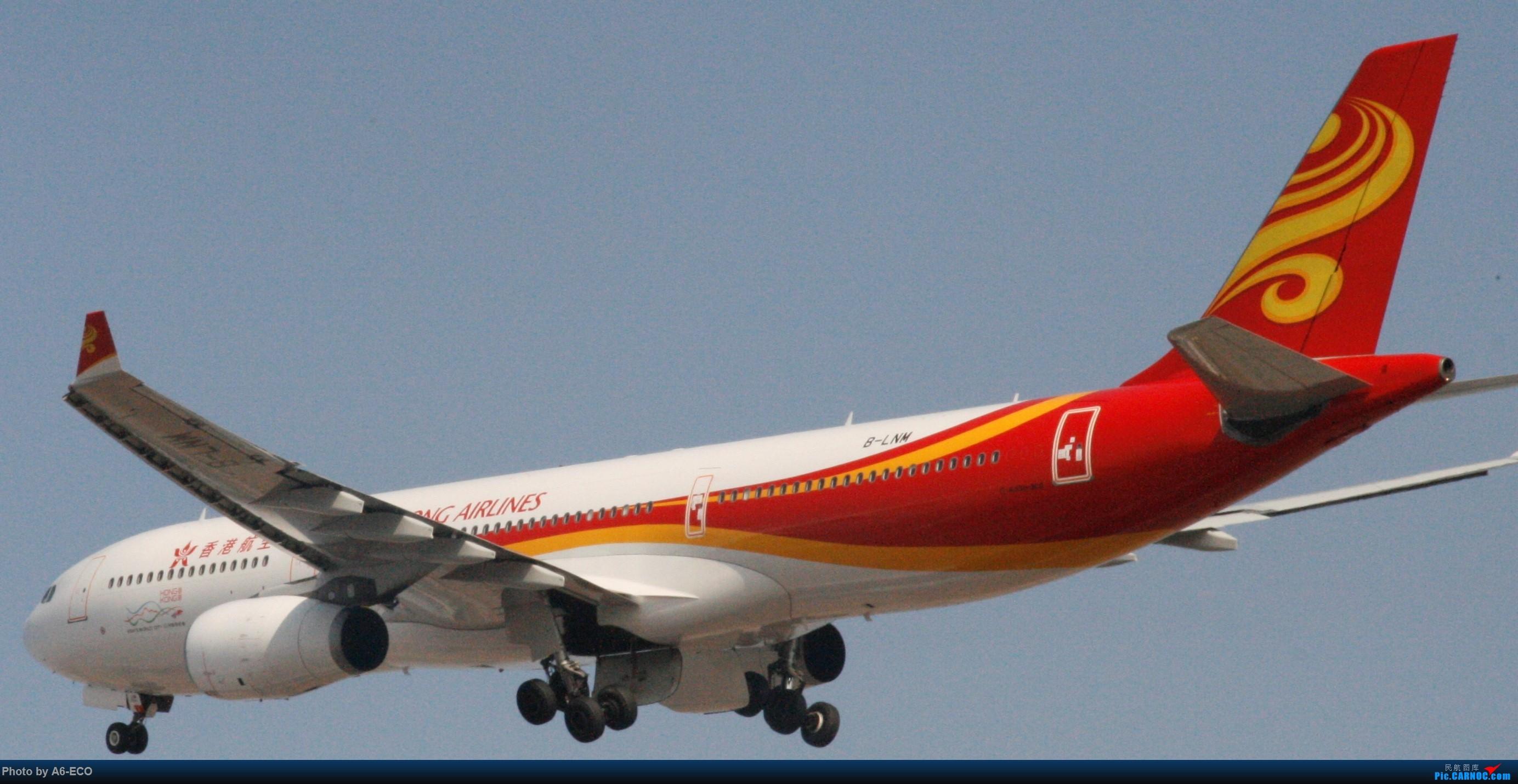 Re:[原创]今天运气极好,云南孔雀,B-1070,2个菜航邮戳,泡菜航彩绘,东航邮戳...... AIRBUS A330-300 B-LNM 中国北京首都国际机场
