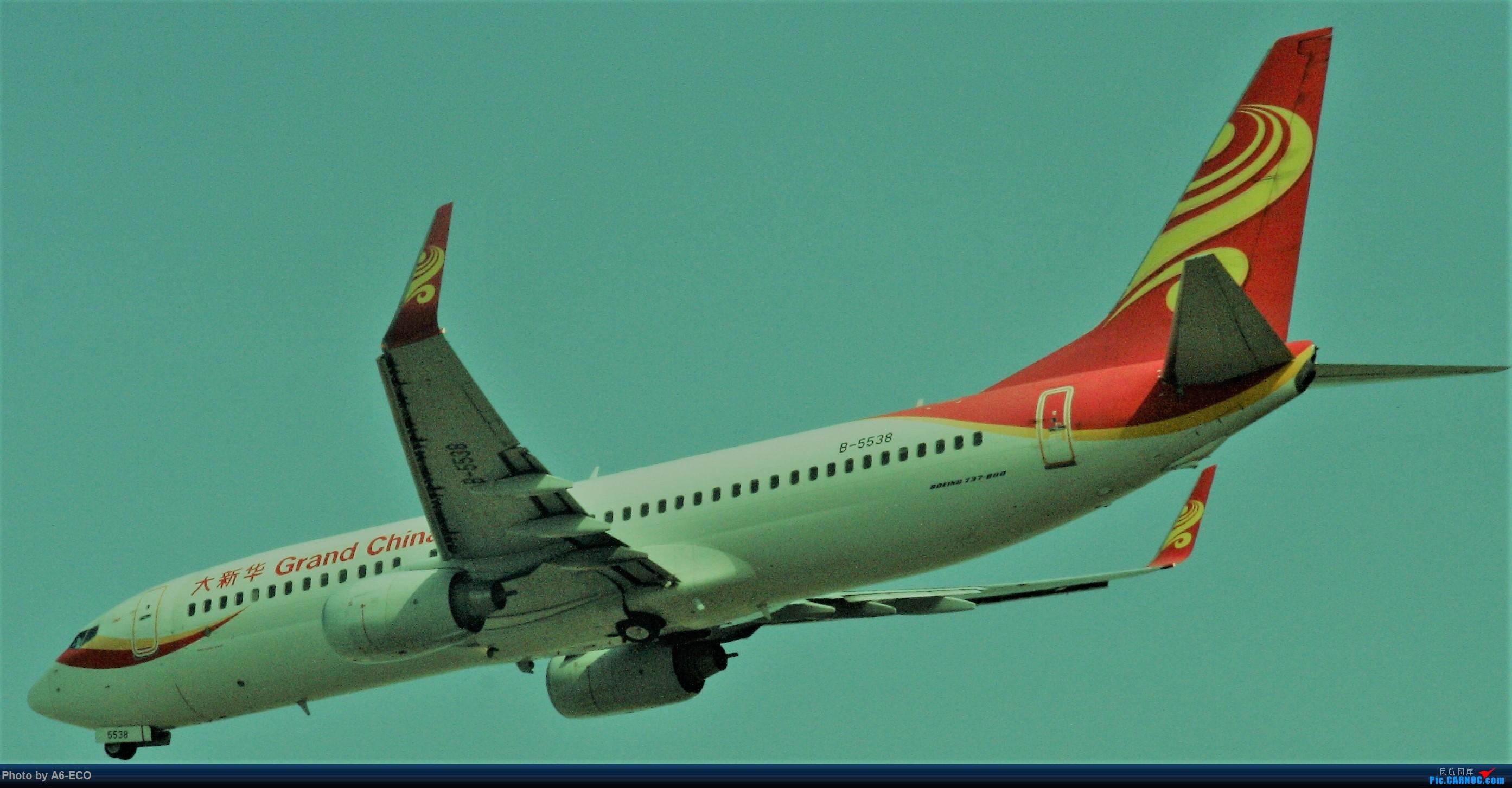 Re:[原创]今天运气极好,云南孔雀,B-1070,2个菜航邮戳,泡菜航彩绘,东航邮戳...... BOEING 737-800 B-5538 中国北京首都国际机场