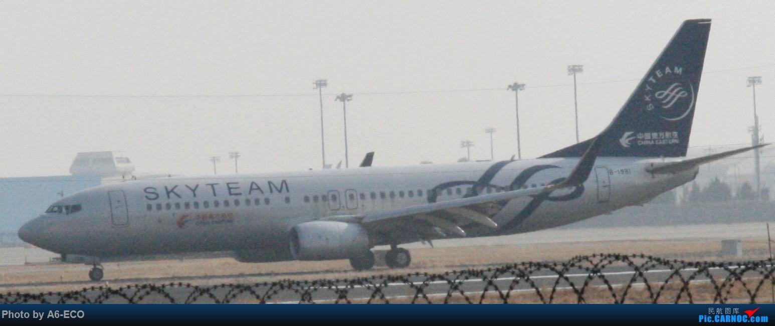 Re:[原创]今天运气极好,云南孔雀,B-1070,2个菜航邮戳,泡菜航彩绘,东航邮戳...... BOEING 737-800 B-1981 中国北京首都国际机场