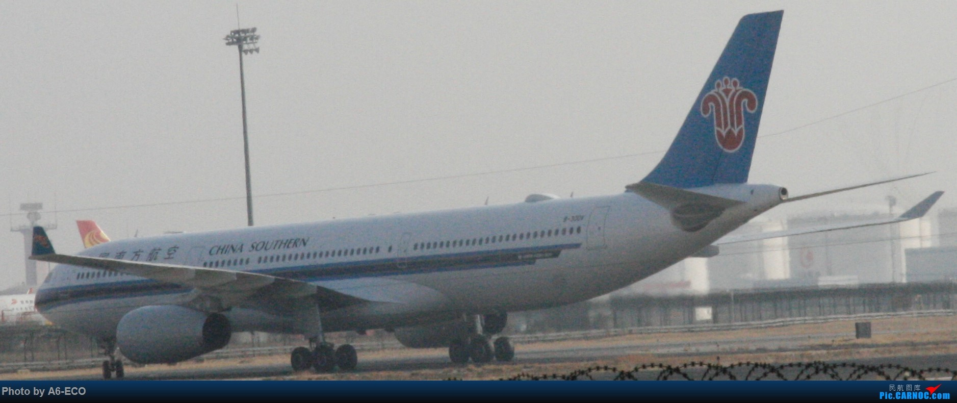 Re:[原创]今天运气极好,云南孔雀,B-1070,2个菜航邮戳,泡菜航彩绘,东航邮戳...... AIRBUS A330-300 B-300V 中国北京首都国际机场