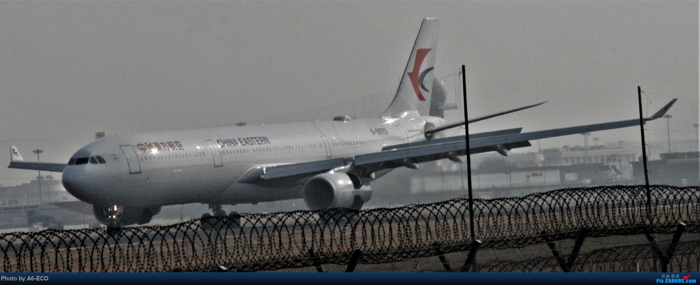 Re:[原创]今天运气极好,云南孔雀,B-1070,2个菜航邮戳,泡菜航彩绘,东航邮戳...... AIRBUS A330-300 B-8970 中国北京首都国际机场