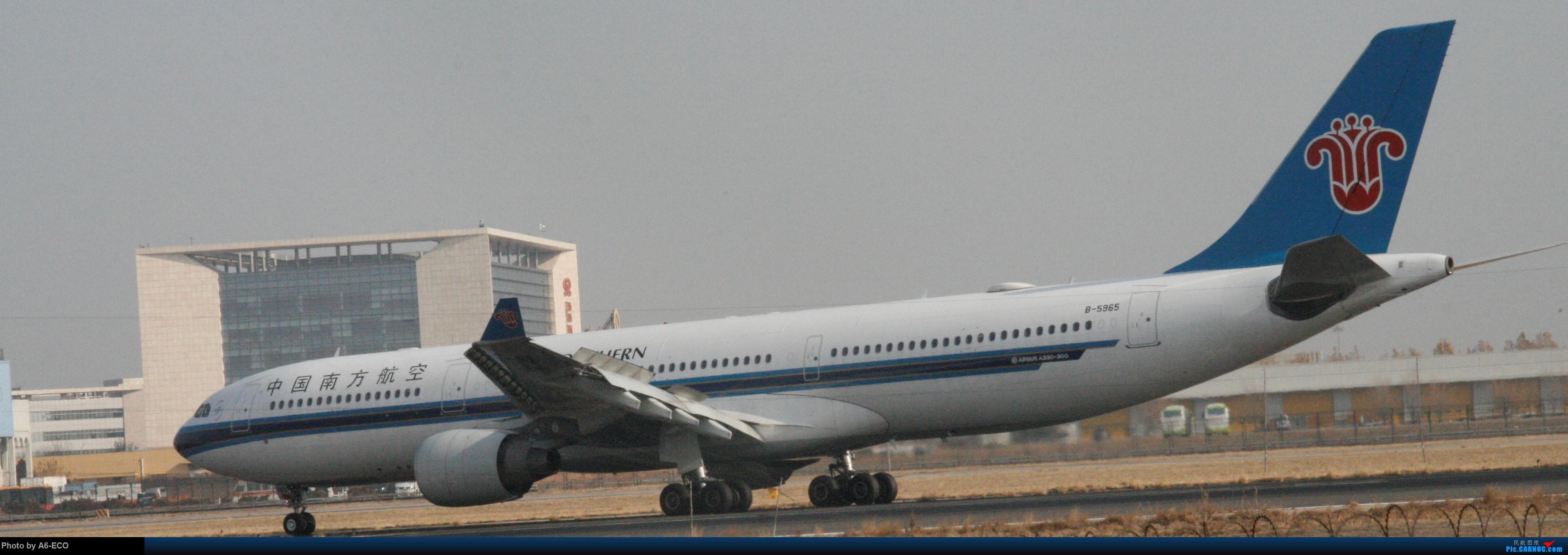 Re:[原创]今天运气极好,云南孔雀,B-1070,2个菜航邮戳,泡菜航彩绘,东航邮戳...... AIRBUS A330-300 B-5965 中国北京首都国际机场