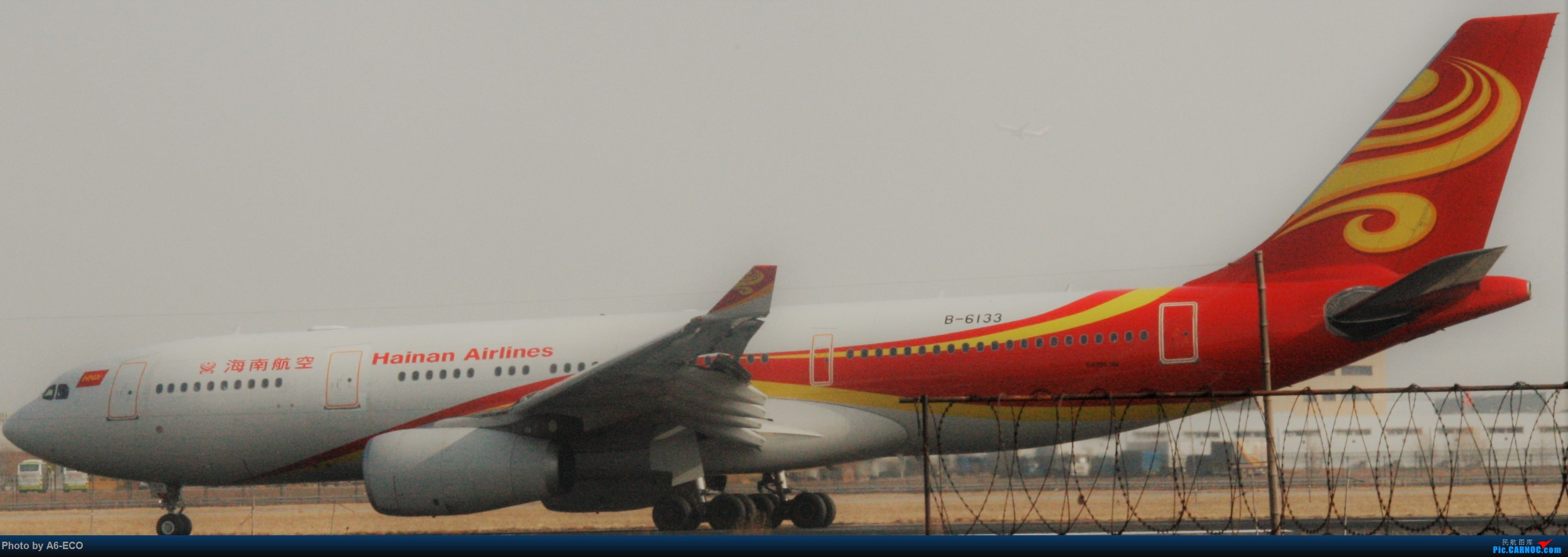 Re:[原创]今天运气极好,云南孔雀,B-1070,2个菜航邮戳,泡菜航彩绘,东航邮戳...... AIRBUS A330-200 B-6133 中国北京首都国际机场