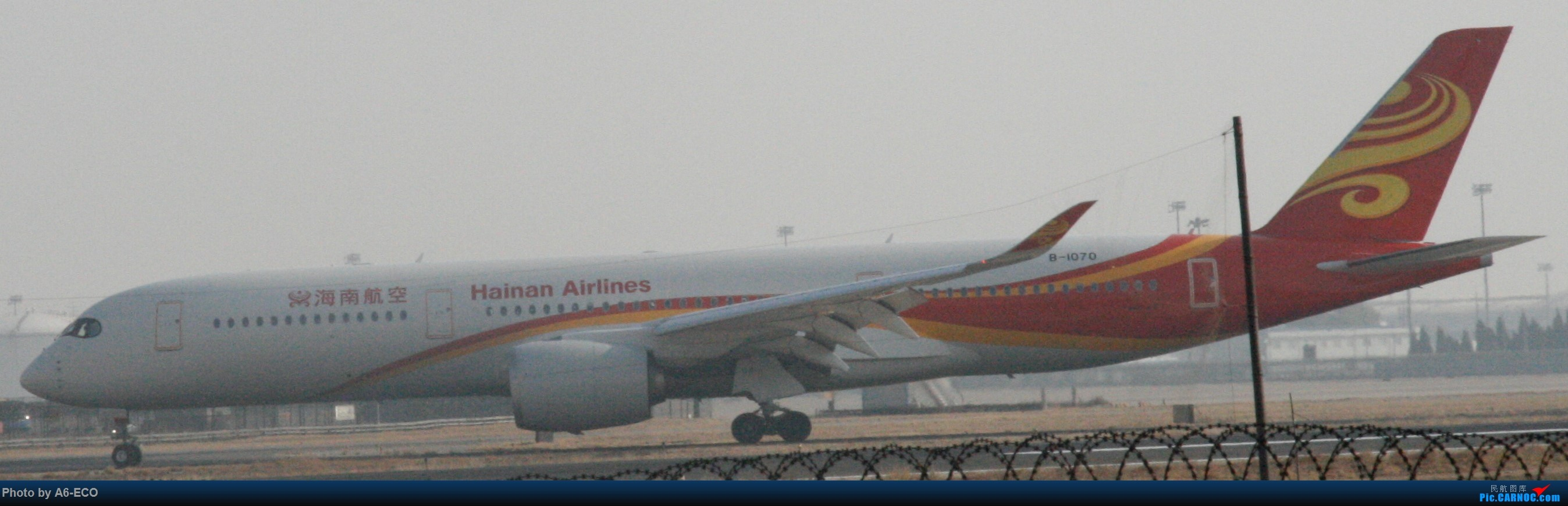 Re:[原创]今天运气极好,云南孔雀,B-1070,2个菜航邮戳,泡菜航彩绘,东航邮戳...... AIRBUS A350-900 B-1070 中国北京首都国际机场