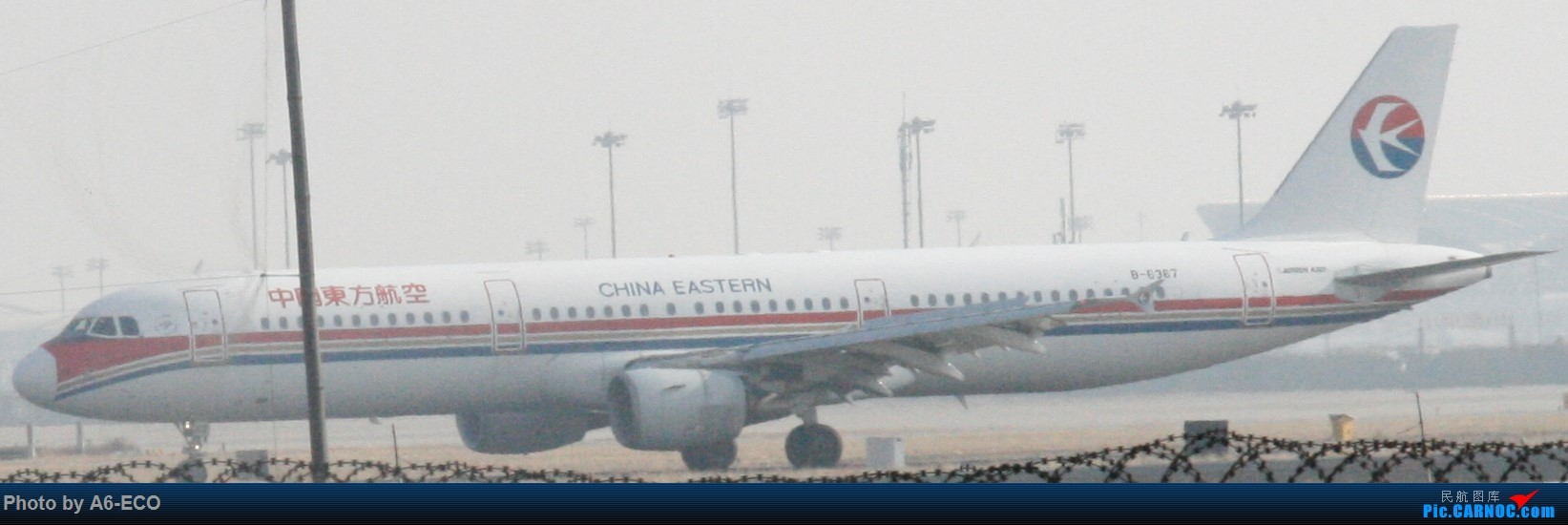 Re:[原创]今天运气极好,云南孔雀,B-1070,2个菜航邮戳,泡菜航彩绘,东航邮戳...... AIRBUS A321-200 B-6367 中国北京首都国际机场