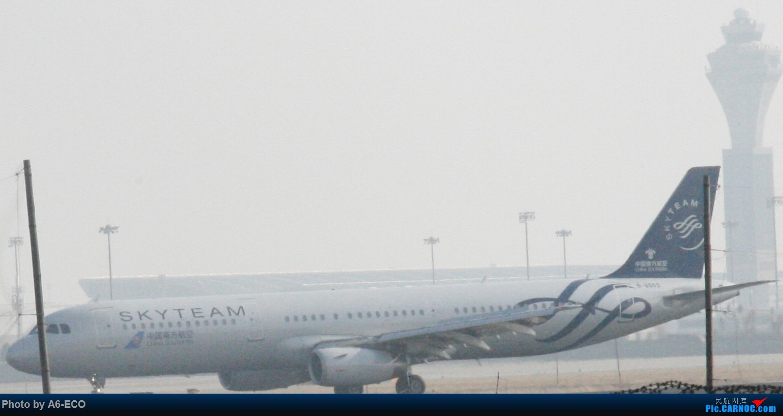 Re:[原创]今天运气极好,云南孔雀,B-1070,2个菜航邮戳,泡菜航彩绘,东航邮戳...... AIRBUS A321-200 B-6553 中国北京首都国际机场